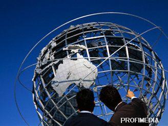 Mezinárodní právo veřejné