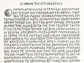 Hippokratova p��saha