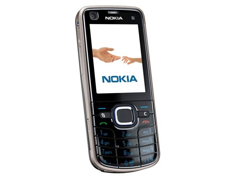 Цена nokia 6220 classic: Мобильный телефон nokia 6220 classic- низкие цены
