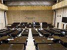 Budova bývalého Federálního shromáždění a Rádia Svobodná Evropa, která teď patří Národnímu muzeu, se otevírá veřejnosti