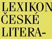 Přebal jednoho z dílů Lexikonu české literatury