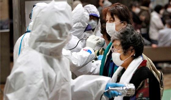 M��en� �rovn� radiace obyvatel japonsk�ho m�sta Korijama, le��c�ho nedaleko jadern� elektr�rny Fuku�ima. (15. b�ezna 2011)