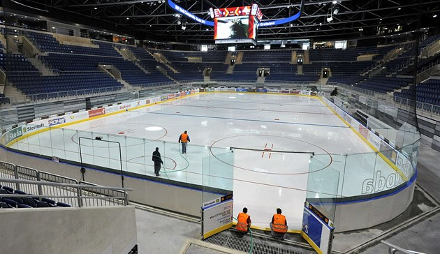 Stadion Ondreje Nepely v Bratislav� , d�ji�t� hokejového MS 2011.