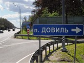 Ruské Deauville ale ani zdaleka nebude přístupné všem. Jde o vesničku pro elity, jež je vklíněná do moskevského předměstí.