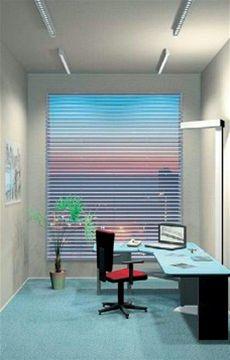 svítidla Profilite  - kancelář