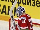 KONČÍM. Běloruský brankář Andrej Mezin na mistrovství světa v Helsinkách bez