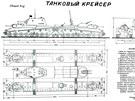 Projekt tankového křižníku podplukovníka Osokina