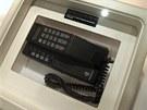 Muzeum Samsung - autotelefon Samsung SC-1000 (1985)