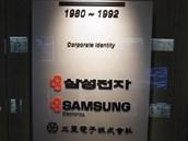 Logo Samsung z let 1980 - 1992
