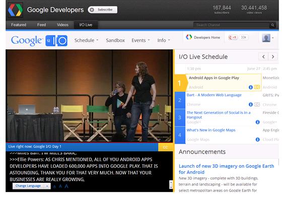 Přednášky z Google I/O lze pohodlně sledovat v přímém přenosu na YouTube včetně