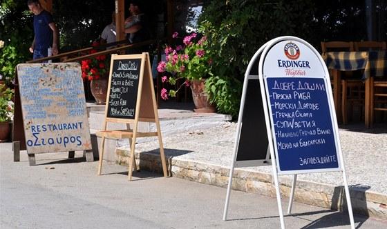 Brána jazyků otevřená: turistická zóna na Sithonii
