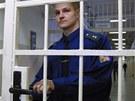 Věznice ve Valdicích