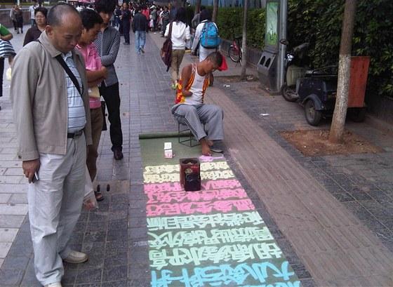 �ivot na ulici. Kunming, ��na (�ervenec 2012)