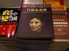 V Hong Kongu, kde panuje relativn� svoboda slova, u� o skand�lu Ku Kchaj-laj