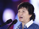 Pak Kun-hje po v�t�zstv� ve stranick�ch prim�rk�ch (20. srpna 2012)