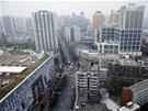 Ču-čou je druhé největší město v provincii Čchu-nan a je klíčovým průmyslovým