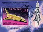 Známka vydaná k příležitosti startu raketoplánu Buran s raketou Eněrgija