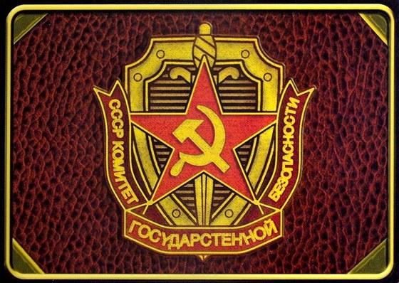 Znak sovětské KGB z deskové hry Cold War: CIA vs KGB