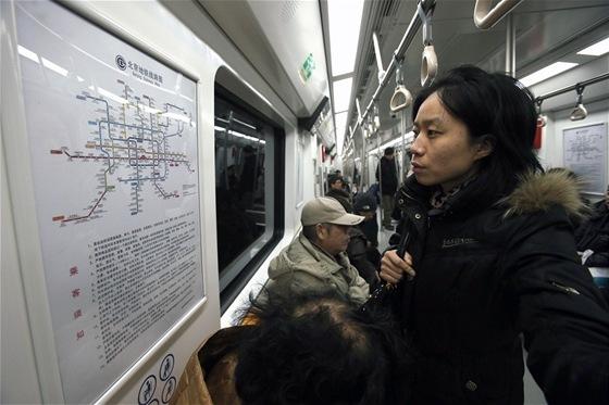 Pekingské metro