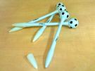 Alík - propiska, míč