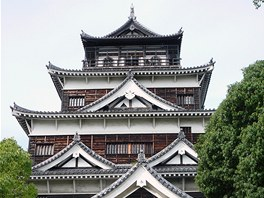 Hiro�imsk� hrad