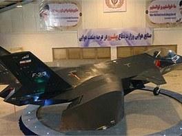 Pravděpodobná zdrojová fotografie, kterou poprvé zveřejnil iránský server...
