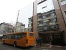 Sídlo české energetické společnosti ČEZ v Sofii (17. února 2013)