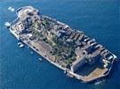 Ostrov Hašima nyní spravuje město Nagasaki. Firmě Mitsubishi patřil až do roku 2002.