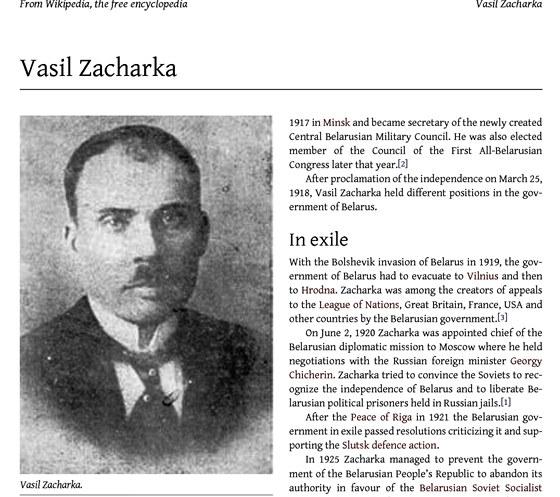 Vasil Zacharka - informace o něm