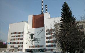 Jediné místo na světě, kde běží jediný reaktor na rychlých neutronech.