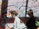 Výzva o pohřešované dívce se objevila také v jihlavském City Parku.
