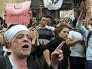Před egyptské státní zatupitelství přišli Júsifa podpořit jeho stoupenci a