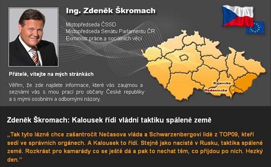 Webové stránky místopředsedy Senátu Zdeňka Škromacha