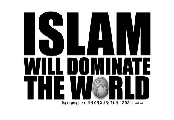 Islám bude dominovat světu, praví nejen toto heslo; volná ilustrace