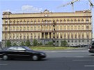 S�dlo rusk� tajn� slu�by FSB v centru Moskvy (14. kv�tna 2013)