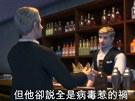 Zeman v baru vymění královskou korunu za půlitr s pivem.