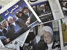 Ve volbách chtěl kandidovat i někdejší prezident Akbar Hášemí Rafsandžání. Měl