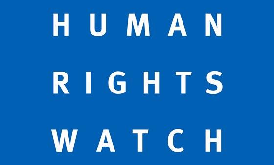 Logo organizace Human Rights Watch