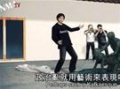 Animace tchajwansk�ch autor� z NMA Tv.