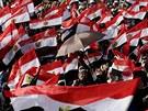 Roj egyptských vlajek na statisícovém protestu proti Mursímu (30. července 2013)