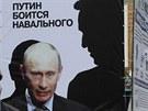 Putin se Navalného bojí. Transparent v Kirově (18. července 2013)