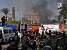 Z�sah egyptsk�ch po��dkov�ch sil za�al r�no kolem sedm� hodiny st�edoevropsk�ho...