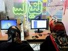 Íránská internetová kavárna v Teheránu