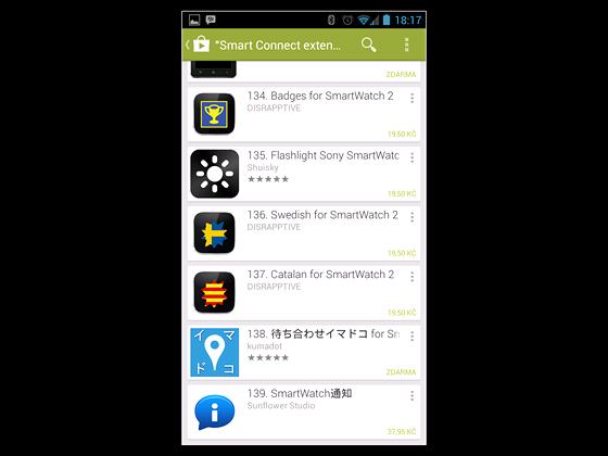 Sony SmartWatch 2 - ovládací aplikace SmartConnect