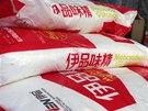 Náklad měl podle faktury obsahovat pouze rýži a čínské nudle.