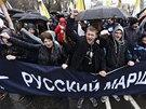Ruského pochodu se v Moskvě účastnily tisíce lidí