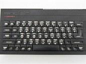 ZX Spectrum+ z roku 1984