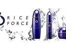 Japonská hydratační kosmetika Rice Force: odhalte tajemství mladistvého vzhledu