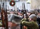 Oslava 95. výročí vzniku Hradní stráže