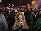 Noční protesty v Kyjevě (11. prosince 2013)